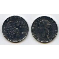 Италия 100 лир 1979 ФАО Корова с теленком