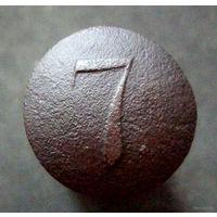 Пуговица No 7 распродажа