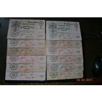 25 рублей Шипов