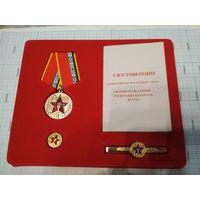 Набор 65 лет Военной академии (бывшее ВИЗРУ)