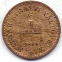 Австро-Венгрия, 1 филлер 1894 года.