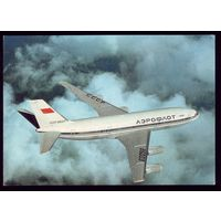 Аэрофлот Ил-86