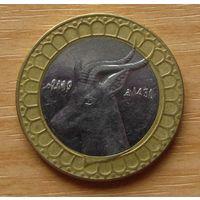 АЛЖИР-50динаров1992г.         KM# 126