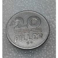 20 филлеров 1969 Венгрия #01