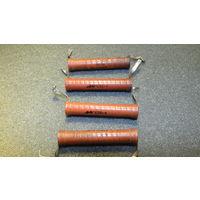 Резистор КЭВ-1, 33 мОм (цена указана за 1шт)