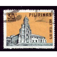 1 марка 1975 год Филиппины 1152