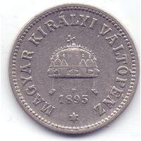 Венгрия, 10 филлеров 1895 года.