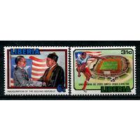 Либерия - 1988г. - Инаугурация президента Сэмюэля Доу - полная серия, MNH [Mi 1404-1405] - 2 марки