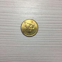 Гонконг, 50 центов 1994
