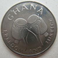Гана 50 седи 1997 г.