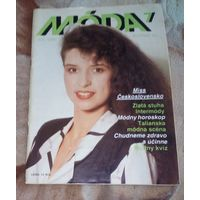 Импортный журнал мод,1990г.