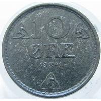 Норвегия 10 эре 1941 оккупация (145)