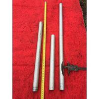 4 складные прочные  советские  трубки одним  лотом!. возможно от промышленного пылесоса.