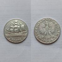 Польша 2 злотых 1936 Кораблик