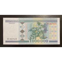 1000000 рублей. 1999