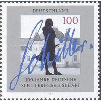 Германия 1995 литература