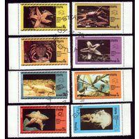 8 марок 1974 год Стаффа Морская фауна