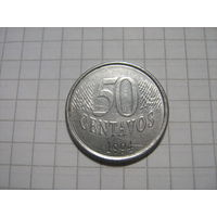 Бразилия 50 центаво1994г.