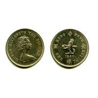 Гонконг 1 доллар 1980 состояние