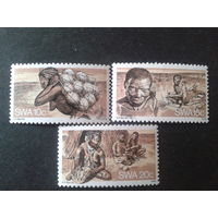 Юго-Западная Африка 1978 бушманы