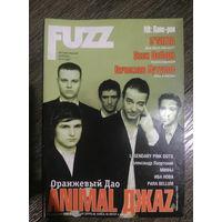 Rock Fuzz