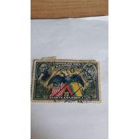 Эквадор марки