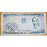 50 донгов 1985 года - Вьетнам - aUNC - нечастая!