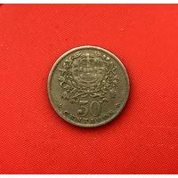 48-10 Португалия, 50 сентаво 1962 г. Единственное предложение монеты данного года на АУ