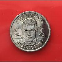 Ж 01-05 Официальный состав сборной Англии 1998 г. Тим Флауэрс, вратарь.
