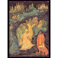 1 календарик И.Щукин Былина