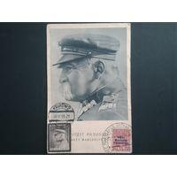 Почтовая карточка. Польша 1935г. Смерть маршала Юзефа Пилсудского.