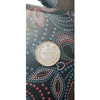 Монеты 15 коп серебром