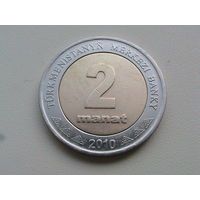 2 маната 2010 г Туркменистан