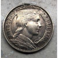 Пять латов / 5 лат 1931 г. Ag
