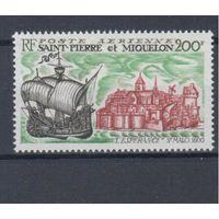 [1326] Сент Пьер и Микелон 1969.Парусник.