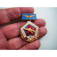 Значок 1972г. Т. М.  196 Гвардейский Минский Краснознамённый ВТАП.