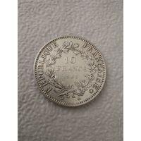 Франция, 10 франков