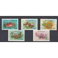 Фауна. Бабочки. Барбуда. 1978. 5 марок (полная серия). Michel N 425-429 (24,0 е)