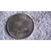 """Китайская монета """"свинья"""". распродажа"""