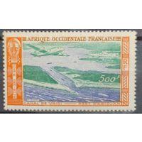 Фр.Зап.Африка\967\, 1951 г. Ивер 16 авиа, 32,40евро MNH