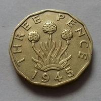 3 пенса, Великобритания 1945 г.
