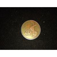 Монета Алербайджан