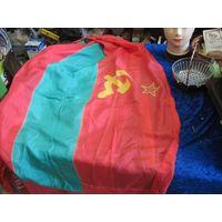 Флаг Молдавской ССР 175х90 см.
