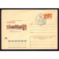 СССР 1972 Железная дорога вокзал Майкоп Адыгея СГ