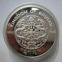 Бутан. 300 нгултрум 1992.  Серебро. Пруф. Лангур. Золотая обезьяна..4Е-4