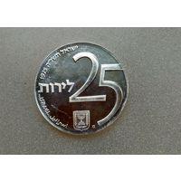 Израиль. 25 лир, 1975. 27 лет Независимости