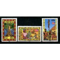 Либерия - 1988г. - Культура - полная серия, MNH [Mi 1430-1432] - 3 марки