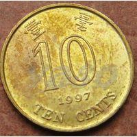 5452:  10 центов 1997 Гонконг