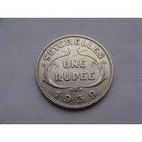 Сейшельские Острова. 1 рупия 1939 год КМ#4 Серебро!!! ОЧЕНЬ РЕДКАЯ!!!