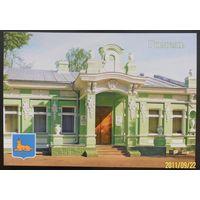 Беларусь Гомель герб 2005 Дом гражданских обрядов